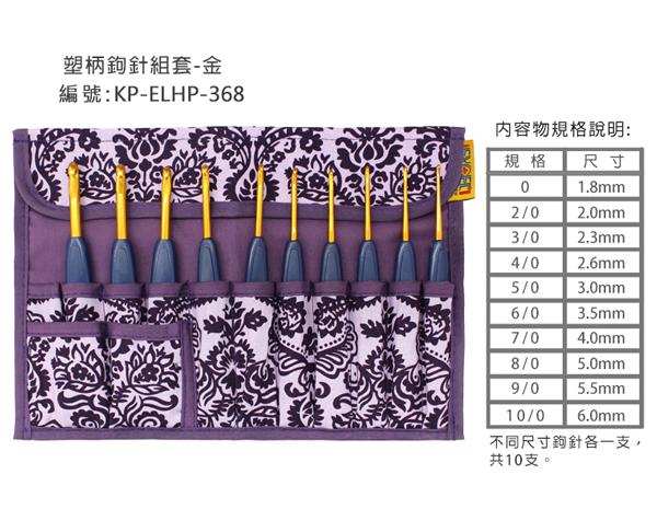 ELHP368-cont.jpg