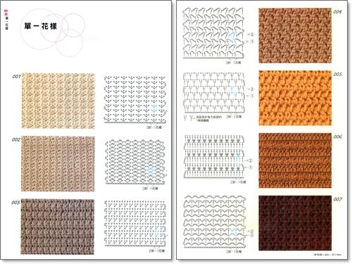 钩针编织花样范本300 智广实业有限公司-毛线编织最.