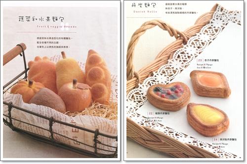 烧菓子工坊!不织布面包甜点108款