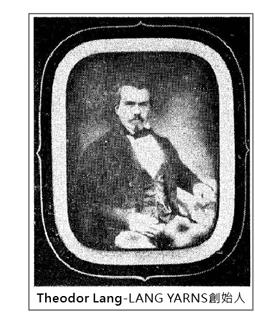Theodor Lang-LANG YARNS創始人
