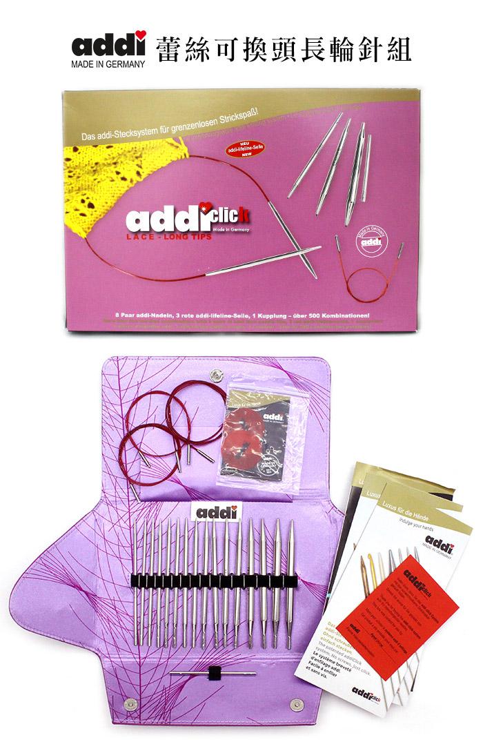 ADDI7602-1.jpg