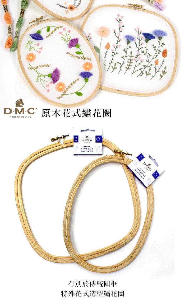 DMCMK350-1.jpg