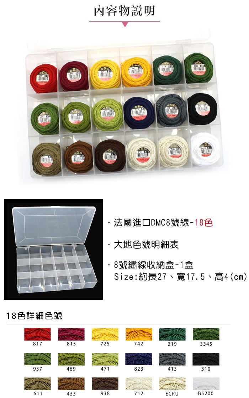 DMCS116-8-02.jpg