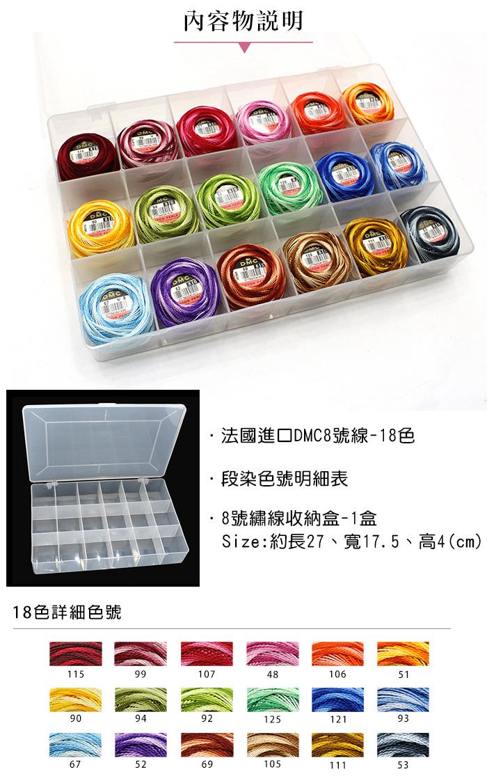 DMCS116-8-2.jpg
