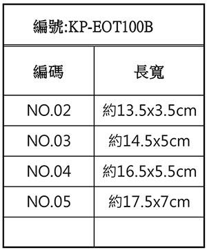 EOT100B-2.jpg